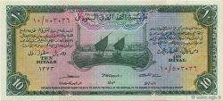 10 Riyals ARABIE SAOUDITE  1954 P.04 NEUF