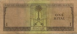 1 Riyal ARABIE SAOUDITE  1961 P.06 TB