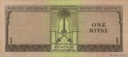 1 Riyal ARABIE SAOUDITE  1961 P.06 TTB