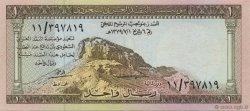 1 Riyal ARABIE SAOUDITE  1961 P.06 SUP