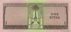 1 Riyal ARABIE SAOUDITE  1961 P.06 pr.NEUF
