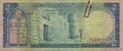 5 Riyals ARABIE SAOUDITE  1961 P.07a TTB