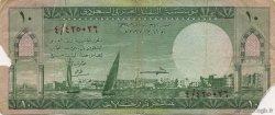 10 Riyals ARABIE SAOUDITE  1961 P.08a AB