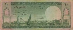 10 Riyals ARABIE SAOUDITE  1961 P.08a TB