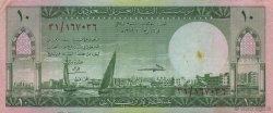 10 Riyals ARABIE SAOUDITE  1961 P.08a TTB