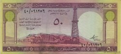 50 Riyals ARABIE SAOUDITE  1961 P.09b TTB