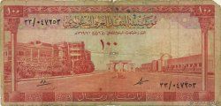100 Riyals ARABIE SAOUDITE  1961 P.10b B