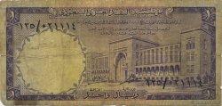 1 Riyal ARABIE SAOUDITE  1968 P.11a B