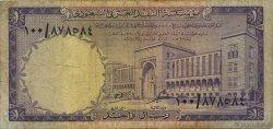 1 Riyal ARABIE SAOUDITE  1968 P.11a TB