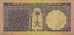 1 Riyal ARABIE SAOUDITE  1968 P.11a TTB