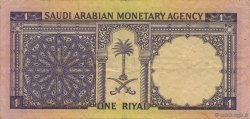 1 Riyal ARABIE SAOUDITE  1968 P.11a TTB+