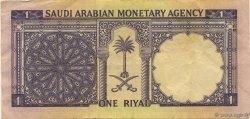 1 Riyal ARABIE SAOUDITE  1968 P.11b TTB