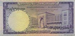 1 Riyal ARABIE SAOUDITE  1968 P.11a pr.SUP