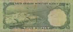 5 Riyals ARABIE SAOUDITE  1968 P.12a TB