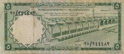5 Riyals ARABIE SAOUDITE  1968 P.12a TTB