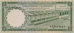 5 Riyals ARABIE SAOUDITE  1968 P.12a SUP+