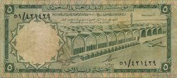 5 Riyals ARABIE SAOUDITE  1968 P.12b pr.TTB
