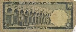 10 Riyals ARABIE SAOUDITE  1968 P.13 B