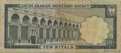 10 Riyals ARABIE SAOUDITE  1968 P.13 TB