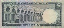10 Riyals ARABIE SAOUDITE  1968 P.13 TTB à SUP