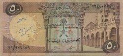 50 Riyals ARABIE SAOUDITE  1968 P.14a TB