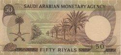 50 Riyals ARABIE SAOUDITE  1968 P.14b pr.NEUF