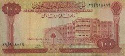 100 Riyals ARABIE SAOUDITE  1966 P.15a TB+