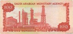 100 Riyals ARABIE SAOUDITE  1966 P.15a TTB