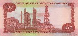 100 Riyals ARABIE SAOUDITE  1966 P.15a pr.NEUF