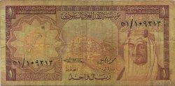 1 Riyal ARABIE SAOUDITE  1977 P.16 B