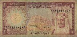 1 Riyal ARABIE SAOUDITE  1977 P.16 TB