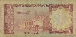 1 Riyal ARABIE SAOUDITE  1977 P.16 TTB