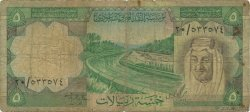 5 Riyals ARABIE SAOUDITE  1977 P.17a B