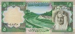 5 Riyals ARABIE SAOUDITE  1977 P.17a SUP
