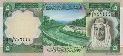 5 Riyals ARABIE SAOUDITE  1977 P.17a NEUF