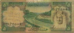 5 Riyals ARABIE SAOUDITE  1977 P.17b B