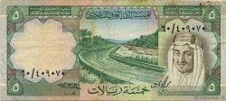 5 Riyals ARABIE SAOUDITE  1977 P.17b TTB