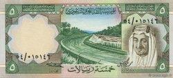 5 Riyals ARABIE SAOUDITE  1977 P.17b SPL