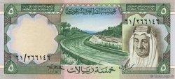 5 Riyals ARABIE SAOUDITE  1977 P.17b NEUF
