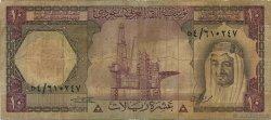 10 Riyals ARABIE SAOUDITE  1977 P.18 B