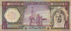 10 Riyals ARABIE SAOUDITE  1977 P.18 TTB