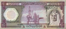 10 Riyals ARABIE SAOUDITE  1977 P.18 TTB+