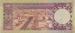 10 Riyals ARABIE SAOUDITE  1977 P.18 pr.SUP