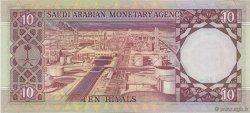 10 Riyals ARABIE SAOUDITE  1977 P.18 SPL