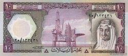 10 Riyals ARABIE SAOUDITE  1977 P.18 pr.NEUF