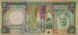 50 Riyals ARABIE SAOUDITE  1976 P.19 TB+