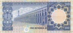 100 Riyals ARABIE SAOUDITE  1976 P.20 SUP+