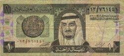 1 Riyal ARABIE SAOUDITE  1984 P.21a B