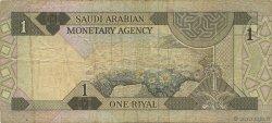 1 Riyal ARABIE SAOUDITE  1984 P.21a TB