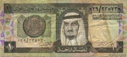 1 Riyal ARABIE SAOUDITE  1984 P.21a TTB